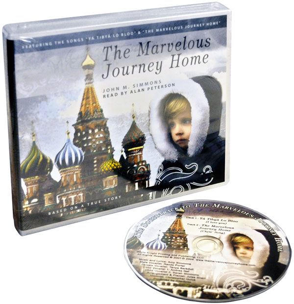 The Marvelous Journey Home CD