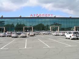 Vlad Airport
