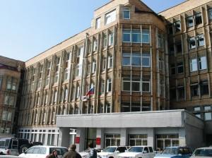 Courthouse in Vladivostok