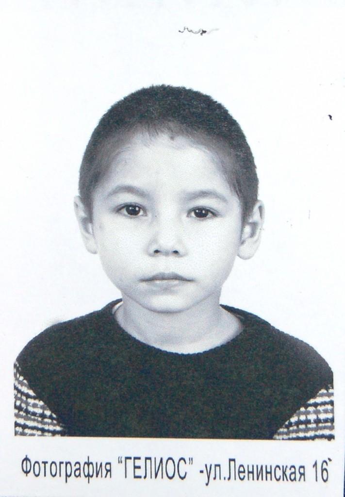 Russian Social Orphan